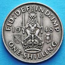 Великобритания 1 шиллинг 1947-1948 год. Шотландский герб.