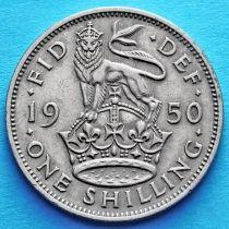 Великобритания 1 шиллинг 1949-1951 год. Английский герб.