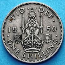 Великобритания 1 шиллинг 1949-1951 год. Шотландский герб.