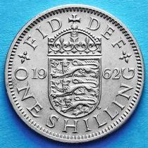 Великобритания 1 шиллинг 1954-1970 год. Английский герб.