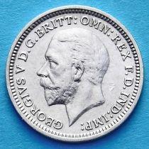 Великобритания 3 пенса 1931-1936 год. Серебро.