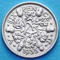 Великобритания 6 пенсов 1935 год. Серебро