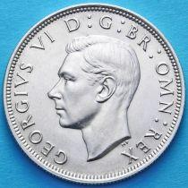 Великобритания 1/2 кроны 1945 год. Серебро