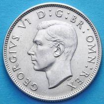 Великобритания 2 шиллинга 1945 год. Серебро