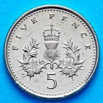 Великобритания 5 пенсов 1998-2008 год.