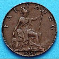 Великобритания 1 фартинг 1921 год.