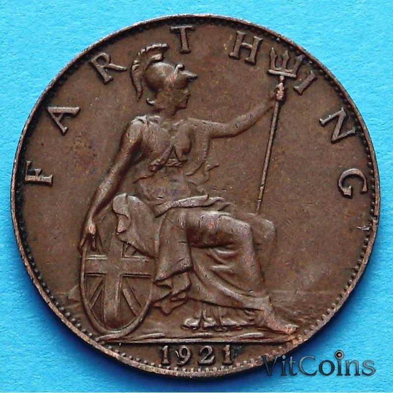 Монета Великобритания 1 фартинг 1921 год.