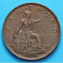 Великобритания 1 фартинг 1928 год.