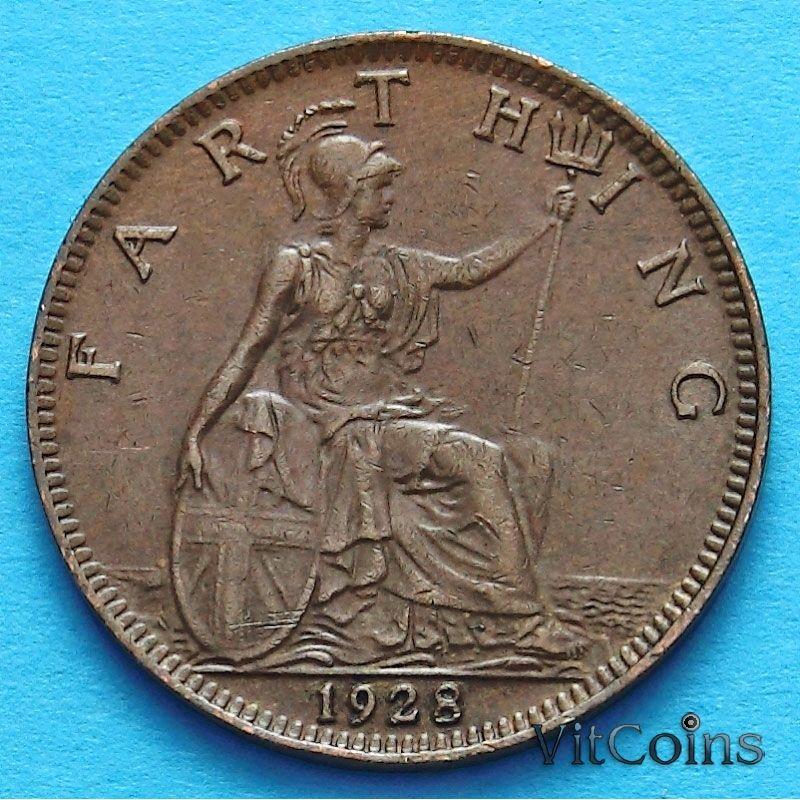 Монета Великобритании 1 фартинг 1928 год.