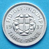 Великобритания 3 пенса 1937 год. Серебро.