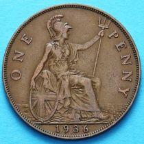 Великобритания 1 пенни 1936 год.
