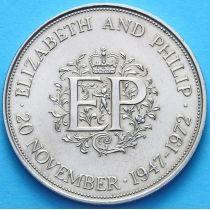 Великобритания 25 пенсов 1972 год. Елизавета и Филипп.