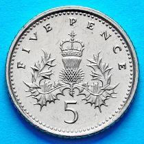 Великобритания 5 пенсов 1990-1997 год.