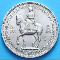 Великобритания 1 крона (5 шиллингов) 1953 год. Коронация Елизаветы II.