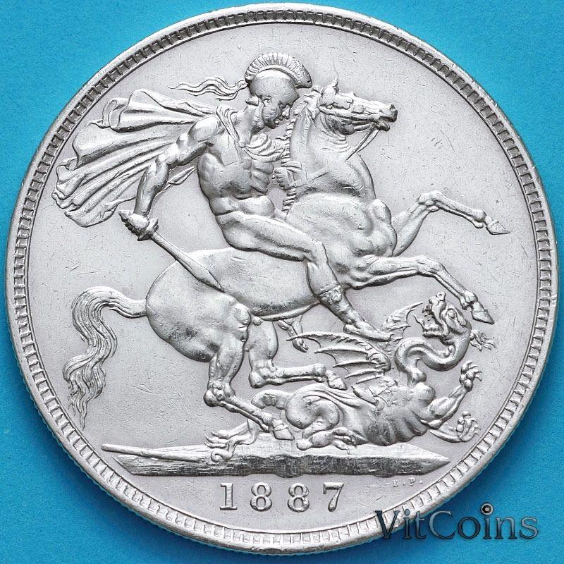 Монета Великобритании  1 крона 1887 год. Георгий Победоносец. Серебро.