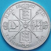Великобритания 2 флорина (4 шиллинга) 1887 год. Серебро.