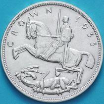 Великобритания 1 крона 1935 год. 25 лет правления Короля Георга V.
