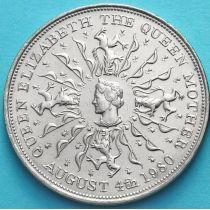 Великобритания 25 пенсов 1980 год. 80 лет Королеве матери.