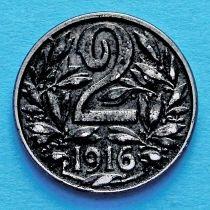 Австрия 2 геллера 1916 год.