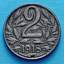 Австрия 2 геллера 1918 год.