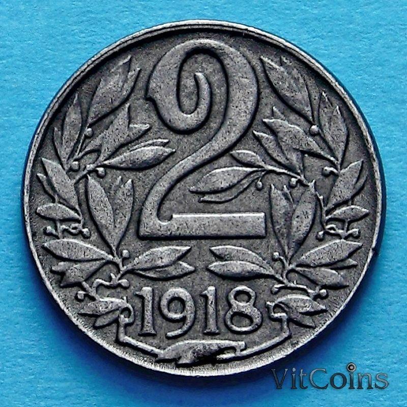 Монета Австрия 2 геллера 1917-1918 год.