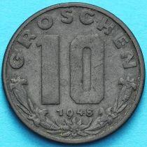 Австрия 10 грошей 1947-1949 год.