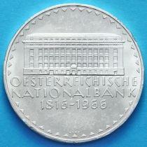 Австрия 50 шиллингов 1966 год. Национальный банк. Серебро.