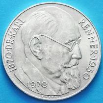 Австрия 50 шиллингов 1970 год. Карл Реннер Серебро.