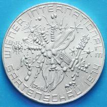 Австрия 50 шиллингов 1974 год. Международная цветочная выставка. Серебро.