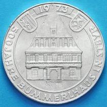 Австрия 50 шиллингов 1973 год. Буммерлхауз. Серебро.