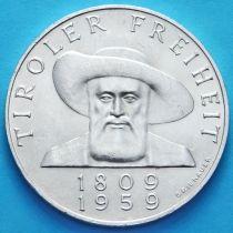 Австрия 50 шиллингов 1959 год. Освобождение Тироля. Серебро.