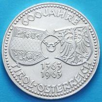 Австрия 50 шиллингов 1963 год. Тироль. Серебро.