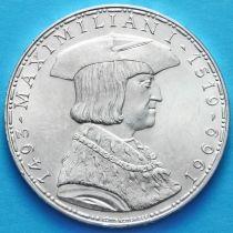 Австрия 50 шиллингов 1969 год. Максимилиан I. Серебро.