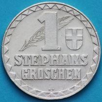 Австрия, жетон 1 грош 1950 год. Собор святого Стефана.
