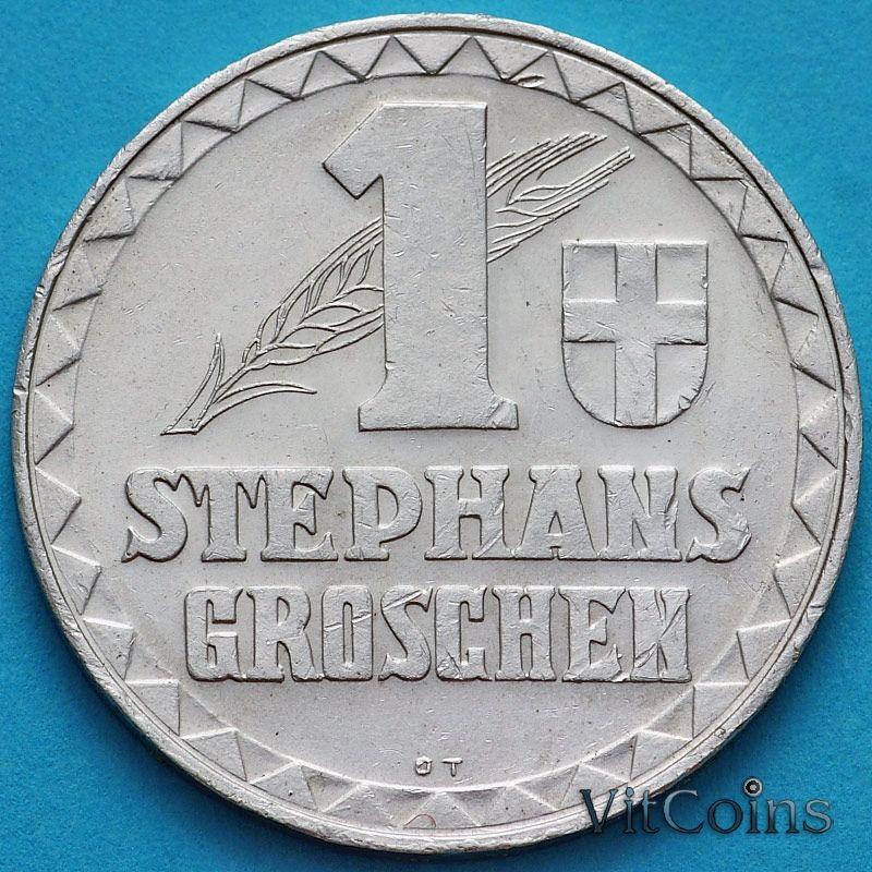 Монета Австрия, жетон 1 грош 1950 год. Герб Вены. Собор святого Стефана.