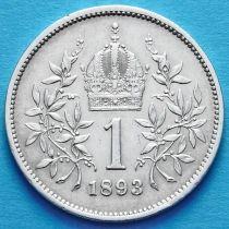 Австрия 1 крона 1893 год. Серебро.