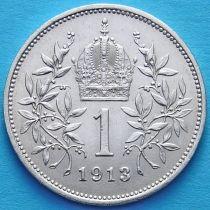 Австрия 1 крона 1913 год. Серебро.