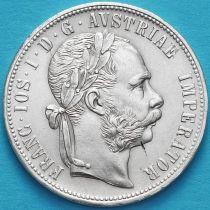 Австрия 1 флорин 1876 год. Серебро.