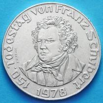 Австрия 50 шиллингов 1978 год. Франц Шуберт. Серебро.