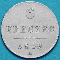 Австро-Венгрия 6 крейцеров 1849 год. Серебро. №2