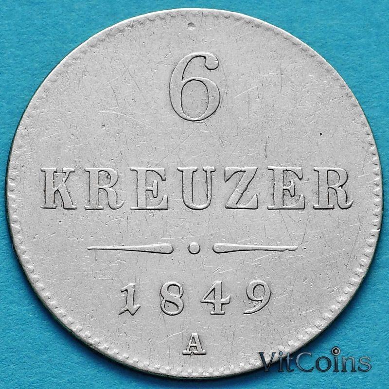 Монета Австро-Венгрия 6 крейцеров 1849 год. Серебро. №2