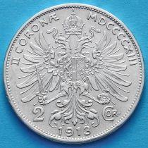 Австрия 2 кроны 1913 год.