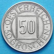 Австрия 50 грошей 1934 год.