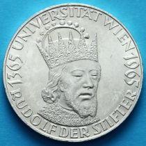 Австрия 50 шиллингов 1965 год. Венский университет. Серебро.