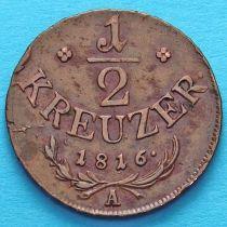 Австрия 1/2 крейцера 1816 год. А.