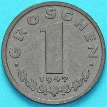 Австрия 1 грош 1947 год.