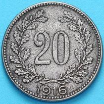 Австрия 20 геллеров 1916 год.