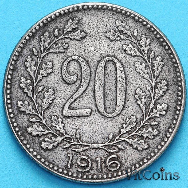 Монета Австрии 20 геллеров 1916 год.