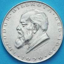 Австрия 2 шиллинга 1929 год. Теодор Бильрот. Серебро.