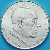 Австрия 2 шиллинга 1933 год. Игнац Зейпель. Серебро.